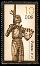 Stamps of Germany (DDR) 1987, MiNr 3063.jpg