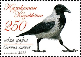 Stamps of Kazakhstan, 2011-32.jpg