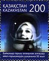 Stamps of Kazakhstan, 2013-24.jpg