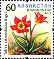Stamps of Kazakhstan, 2013-51.jpg