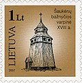 Stamps of Lithuania, 2007-04.jpg