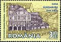 Stamps of Romania, 2007-082.jpg