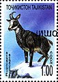 Stamps of Tajikistan, 005-09.jpg