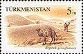 Stamps of Turkmenistan, 1994 - Dromedaries in Repetek Desert.jpg