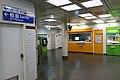 Station métro Faidherbe-Chaligny - 20130627 161903.jpg