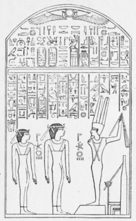 Ancient Egyptian princess