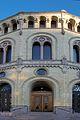 Stortinget 2011 front entrance.jpg