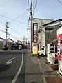 Street View of Sekigahara, Gifu.jpg