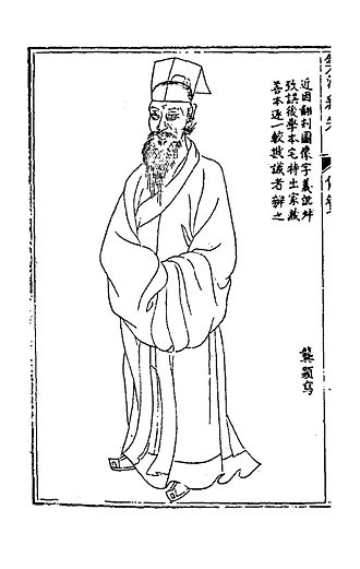 Cheng Dawei - Image of Cheng Dewei