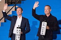 Sully Japan Premiere Red Carpet- Tom Hanks & Aaron Eckhart (29830287495).jpg
