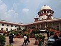 Supreme Court of India, inside bulidings 01.jpg
