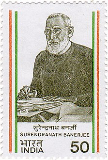 Surendranath Banerjee 1983 stamp of India.jpg