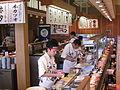 Sushi!!! (3558702821).jpg