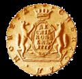 Suzun Coin.png