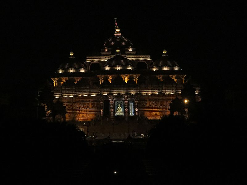 File:Swaminarayan Akshardham New Delhi - Visit During WCI 2016 (9).jpg