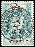 Switzerland Lucerne 1911 revenue 6 10c - 132 - E 2 11.jpg