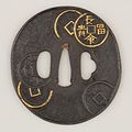 Sword Guard (Tsuba) MET 14.60.29 001feb2014.jpg