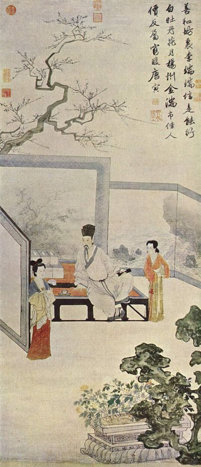 A painting of a gentry scholar with two courtesans, by Tang Yin, c. 1500 T'ang Yin 002.jpg