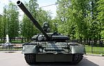 T-80BV - military vehicles static displays in Luzhniki 2010-02.jpg