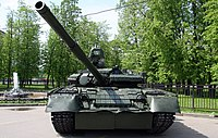 T-80BV - military vehicles static displays in Luzhniki 2010-02.jpg