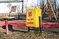 T-trashcan-sr-5086.jpg
