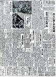 THE KITANIPPON SHIMBUN(23).jpg