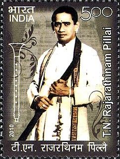 T. N. Rajarathnam Pillai Musical artist