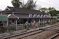 TRA Baoan Station 20160403.jpg