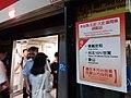 TW 台北市 Taipei 大安區 Da'an District 台北捷運 MRT Station interior August 2019 SSG 28 Metro 大安站 Daan Station.jpg