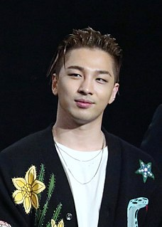 Taeyang South Korean singer