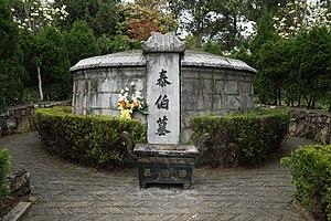 Taibo - Taibo's tomb