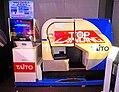 Taito Top Landing.jpg