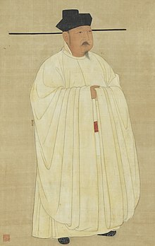 Portrait contemporain de Song Taizong