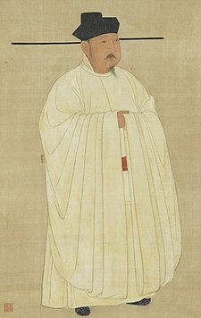 A portrait of Emperor Taizong of Song (r. 976-997), National Palace Museum, Taipei Taizong of Song.jpg