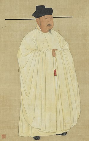Emperor Taizong of Song - Palace portrait on a hanging scroll, kept in the National Palace Museum, Taipei, Taiwan
