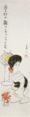 TakehisaYumeji-1914-1934-Lamp in Spring.png