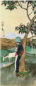 TakehisaYumeji-1914-Scent of Early Autumn.png