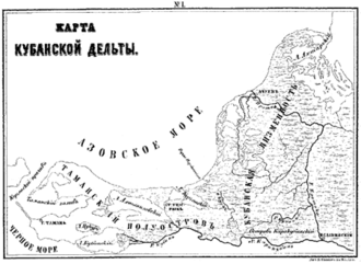 Tmutarakan - A Russian map of the Taman peninsula, c. 1870.