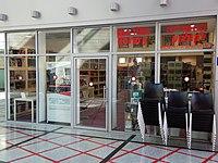 Tel Aviv Cinemateque Library.jpg