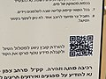 Tel Shimron 17.jpg