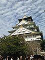 Tenshu of Osaka Castle 5.jpg