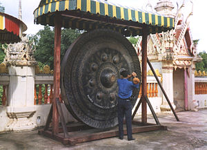 Roi Et - Large gong at a Buddhist temple, Roi Et