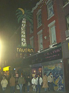 El Mocambo live music and entertainment venue in Toronto, Ontario, Canada