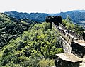 The Great Wall 05.jpg