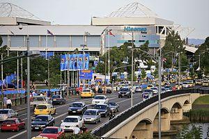 2006 Commonwealth Games - Multi Purpose Venue (Melbourne Park)
