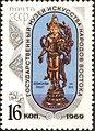 The Soviet Union 1969 CPA 3791 stamp (Bodhisattva Statuette, Tibet).jpg