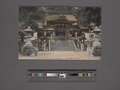 The Suwa Shrine, Nagasaki (NYPL Hades-2360323-4044122).tiff