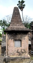 The Tomb of Catherine Morton, Dutch Cemetery, Chinsurah.jpg