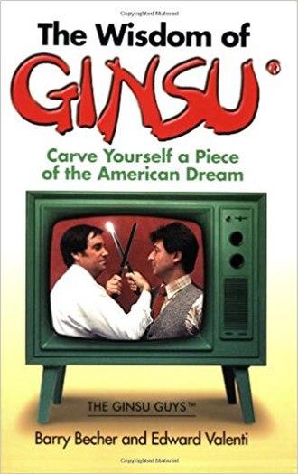 Ginsu - The Wisdom of Ginsu (book cover)