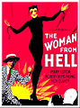 The Woman From Hell poster.jpg